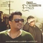 دانلود آهنگ جدید عماد به همراهی علی بحرینی به نام احساس
