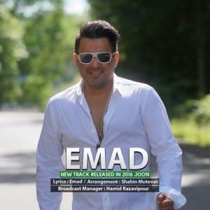 Emad Joon 300x300 - دانلود آهنگ جدید عماد به نام جون