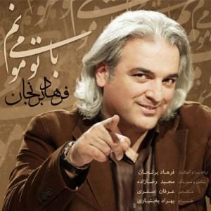 Farhad Berenjan Ba To Mimoonam 300x300 - دانلود آهنگ جدید فرهاد برنجان به نام با تو میمونم