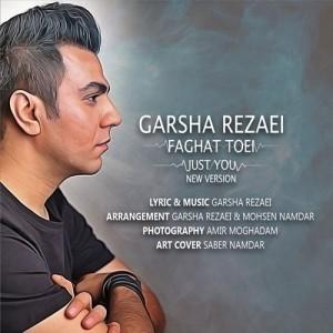 Garsha Rezaei Faghat Toei New Version 300x300 - دانلود آهنگ جدید گرشا رضایی به نام فقط تویی