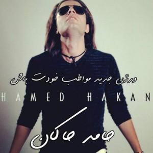 Hamed Hakan Movazebe Khodet Bash 300x300 - دانلود آهنگ جدید حامد هاکان به نام مواظب خودت باش