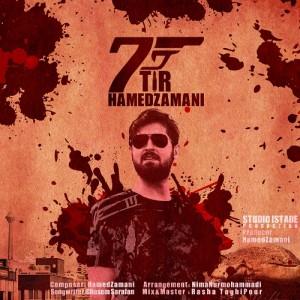 Hamed Zamani 7 Tir 300x300 - دانلود آهنگ جدید حامد زمانی به نام ۷ تیر