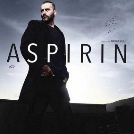 دانلود آهنگ جدید کاکو بند به نام آسپرین