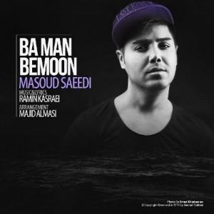 Masoud Saeedi Ba Man Bemoon 300x300 - دانلود آهنگ جدید مسعود سعیدی به نام با من بمون