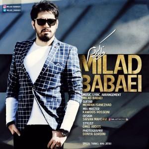 Milad Babaei Farar Kardam 300x300 - دانلود آهنگ جدید میلاد بابایی به نام فرار کردم
