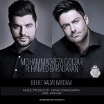 دانلود آهنگ جدید محمدرضا گلزار به همراهی حامد برادران به نام بهت عادت کردم