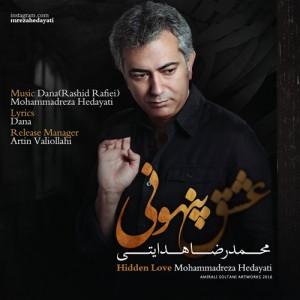Mohammadreza Hedayati Eshghe Penhooni 300x300 - دانلود آهنگ جدید محمدرضا هدایتی به نام عشق پنهونی