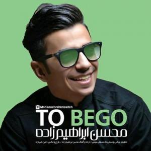Mohsen Ebrahimzadeh To Bego 300x300 - دانلود آهنگ جدید محسن ابراهیم زاده به نام تو بگو