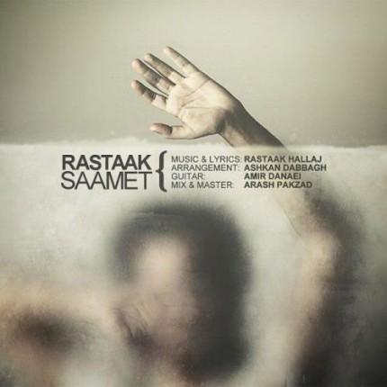 دانلود آهنگ جدید رستاک به نام صامت