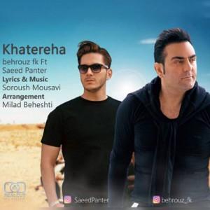 Behrouz Fk Ft. Saeed Panter Khatereha 300x300 - دانلود آهنگ جدید سعید پانتر به همراهی بهروز اف کی به نام خاطره ها