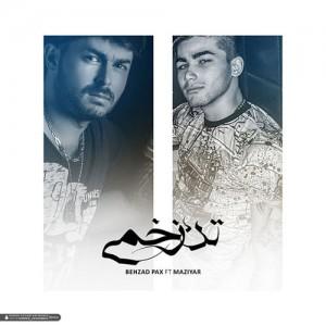 Behzad Pax Ft. Maziyar Tane Zakhmi 300x300 - دانلود آهنگ جدید بهزادپکس به همراهی مازیار به نام تن زخمی