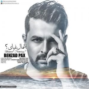 Behzad Pax Shomal Nemiay 300x300 - دانلود آهنگ جدید بهزادپکس به نام شمال نمیای
