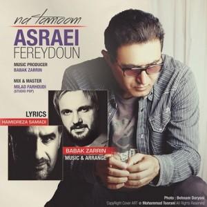 Fereydoun Asraei Na Tamoom 300x300 - دانلود آهنگ جدید فریدون آسرایی به نام ناتموم