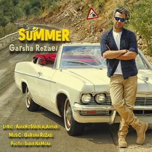 Garsha Rezaei Tabestoon 300x300 - دانلود آهنگ جدید گرشا رضایی به نام تابستون