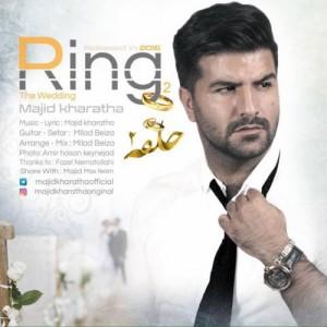 Majid Kharatha Halghe 2 300x300 - دانلود آهنگ جدید مجید خراطها به نام حلقه 2
