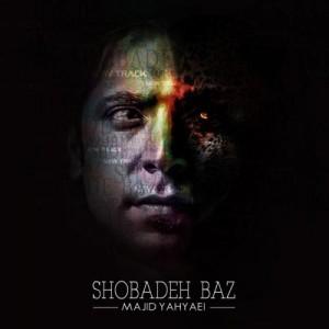 Majid Yahyaei Shobade Baz 300x300 - دانلود آهنگ جدید مجید یحیایی به نام شعبده باز