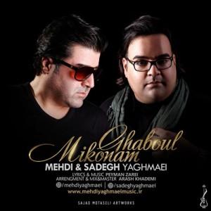 Mehdi Yaghmaei Sadegh Yaghmaei Ghabool Mikonam 300x300 - دانلود آهنگ جدید مهدی یغمایی و صادق یغمایی به نام قبول می کنم