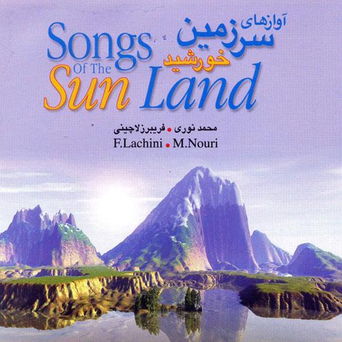 دانلود آلبوم محمد نوری به نام آوازهای سرزمین خورشید