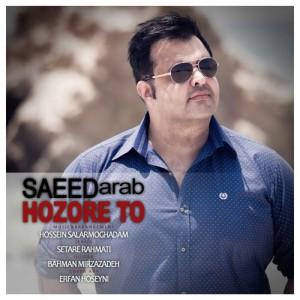 Saeed Arab Hozore To 300x300 - دانلود آهنگ جدید سعید عرب به نام حضور تو
