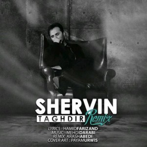Shervin Taghdir Remix 300x300 - دانلود رمیکس جدید شروین به نام تقدیر