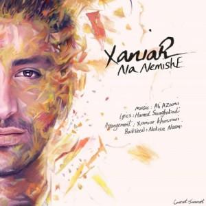 Xaniar Khosravi Na Nemishe 300x300 - دانلود آهنگ جدید زانیار خسروی به نام نه نمیشه