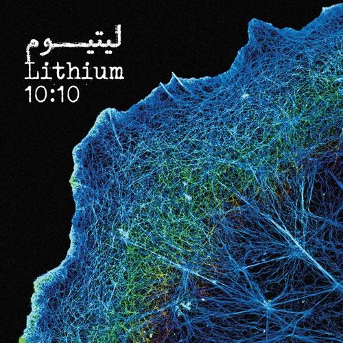 10 10 Band Lithium - دانلود آلبوم جدید گروه 10:10 به نام لیتیوم