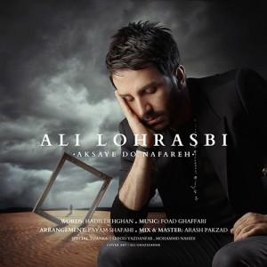 Ali Lohrasebi Aksaye Do Nafareh 300x300 - دانلود آهنگ علی لهراسبی به نام عکسای دو نفره