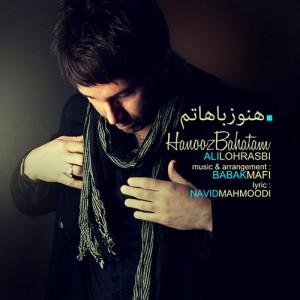Ali Lohrasebi Hanooz Bahatam 300x300 - دانلود آهنگ علی لهراسبی به نام هنوز باهاتم