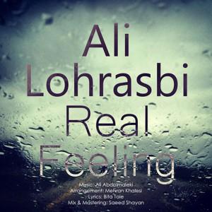 Ali Lohrasebi Hesse Vagheie 300x300 - دانلود آهنگ علی لهراسبی به نام حس واقعی
