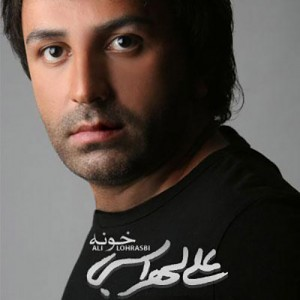Ali Lohrasebi Khoone 300x300 - دانلود آهنگ علی لهراسبی به نام خونه
