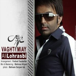 Ali Lohrasebi Vaghti Miay 300x300 - دانلود آهنگ علی لهراسبی به ناموقتی میای