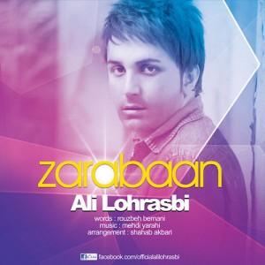 Ali Lohrasebi Zaraban 300x300 - دانلود آهنگ علی لهراسبی به نام ضربان