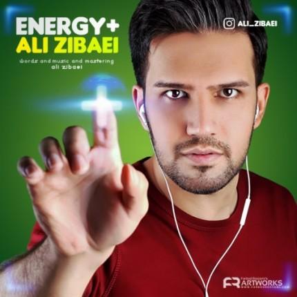 دانلود آهنگ جدید علی زیبایی به نام انرژی مثبت