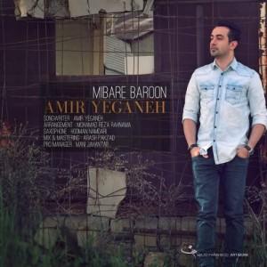 Amir Yeganeh Mibare Baroon 300x300 - دانلود آهنگ جدید امیر یگانه به نام میباره بارون