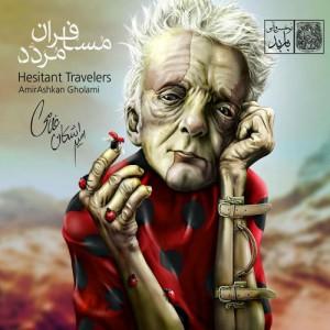 AmirAshkan Gholami Mosaferane Moradad 300x300 - دانلود آلبوم امیر اشکان غلامی به نام مسافران مردد