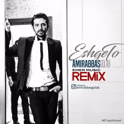 Amirabbas Golab - Eshghe to ( Deep House)