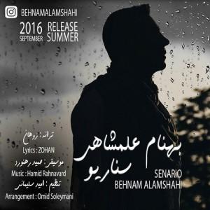 Behnam Alamshahi Senario 300x300 - دانلود آهنگ جدید بهنام علمشاهی به نام سناریو