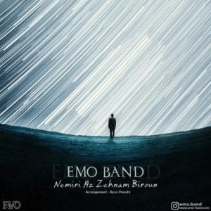 EMO Band Nemiri Az Zehnam Biroun 300x300 - دانلود آهنگ جدید گروه امو به نام نمیری از ذهنم بیرون
