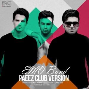 EMO Band Paeez 300x300 - دانلود آهنگ جدید گروه امو به نام پاییز