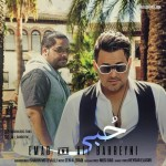 دانلود آهنگ جدید و عماد و علی بحرینی به نام حبی