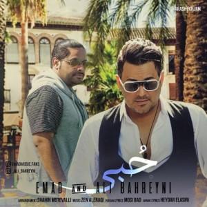 Emad Ft. Ali Bahreyni Hobi 300x300 - دانلود آهنگ جدید و عماد و علی بحرینی به نام حبی