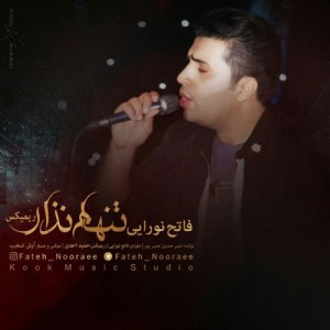 Fateh Nooraee Tanham Nazar 300x300 - دانلود آهنگ جدید فاتح نورایی به نام تنهام نزار