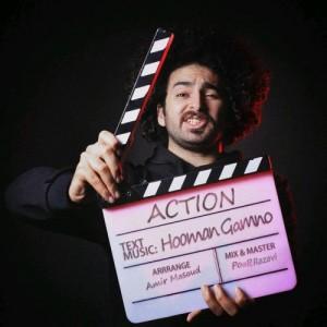 Gamno Action 300x300 - دانلود آهنگ جدید گامنو به نام اکشن
