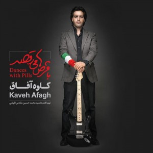 Kaveh Afagh Ba Ghors Ha Miraghsad 300x300 - دانلود آلبوم کاوه آفاق به نام با قرص ها می رقصد