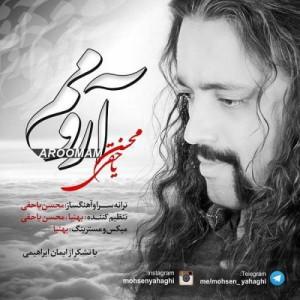 Mohsen Yahaghi Aroomam 300x300 - دانلود آهنگ جدید محسن یاحقی به نام آرومم