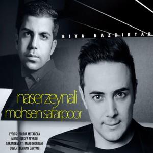 Naser Zeynali Ft. Mohsen Safarpoor Biya Nazdiktar 300x300 - بیا نزدیکتراز ناصر زینعلی به همراهی محسن سفرپور