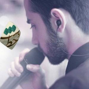 Saman Jalili Dastkhat 300x300 - دانلود آهنگ جدید سامان جلیلی به نام دست خط
