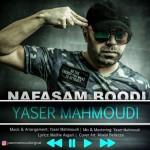 دانلود آهنگ جدید یاسر محمودی به نام نفسم بودی