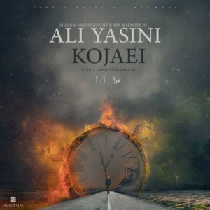 Ali Yasini Kojaei 300x300 - دانلود آهنگ جدید علی یاسینی به نام کجایی