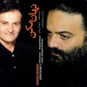 Alireza Assar Nahan Makon 300x300 - دانلود آلبوم علیرضا عصار به نام نهان مکن